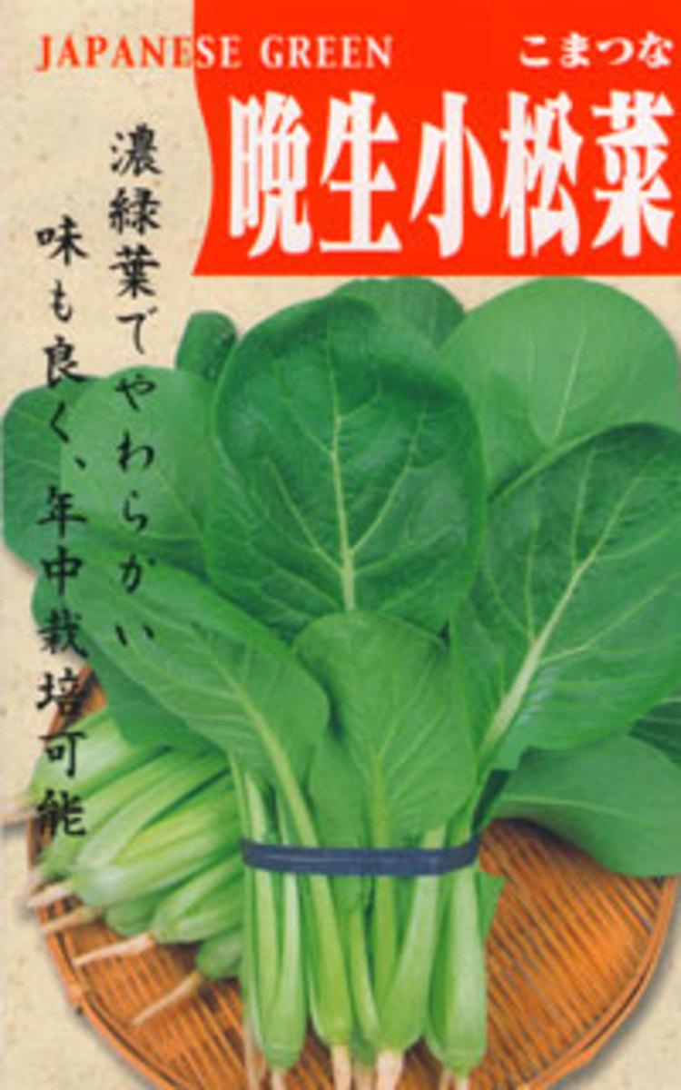 つる新 種苗店 https://www.mcci.or.jp/www/tsurusin/index.htm