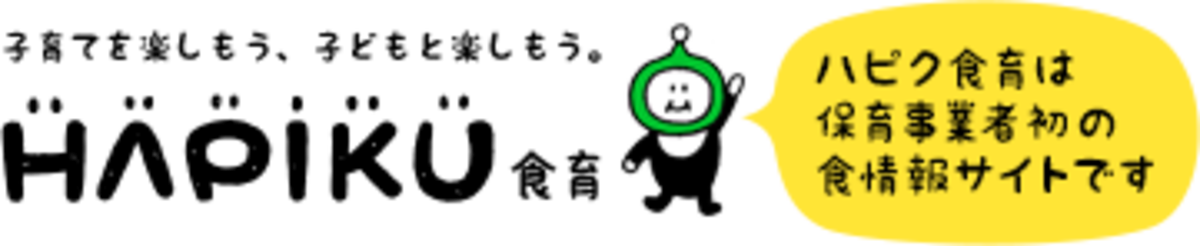 hapikuロゴ
