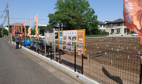 シェア畑浜田山は開放的な農園です★
