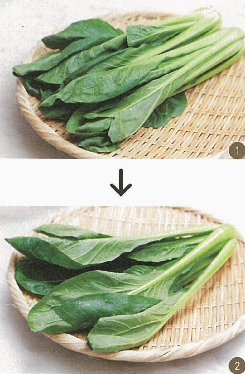 野菜がピンとなる
